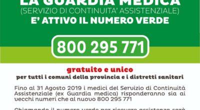 AVVISO ASL BN PER GUARDIA MEDICA